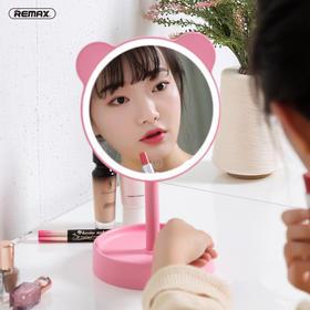 RH-T102 小熊化妆镜
