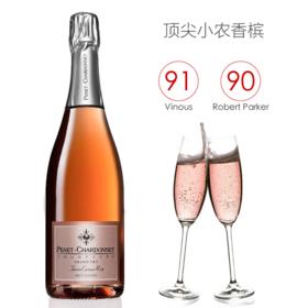 【高端小农香槟 特级园桃红】Penet Chardonnet Terroir Essencia Rose Grand Cru 限量版 / 干型