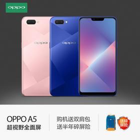 【新品上市】OPPO A5 全面屏AI双摄
