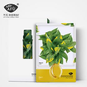 阿芙茶树保湿平衡精油双效面膜
