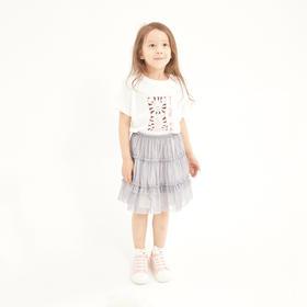 壹果Yiigoo 男童女童 森林小虎竹节纱短袖T恤