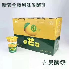 预售 瑞安淘 【新农】泰芒酸奶 12瓶*180克