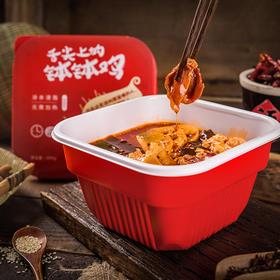 B / 阅农 | 舌尖上的钵钵鸡  一口鲜辣  两口嫩滑  2*400g/盒