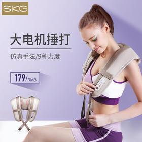 SKG捶打按摩披肩 | 劲道捶打,深度按摩 4001