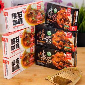 日式怀石咖喱块