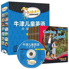 牛津儿童英语分级阅读·初级 少儿英语入门教材启蒙书籍 宝宝幼儿园小学生一年级英语课外阅读 英语读物小学生基础英文学习书