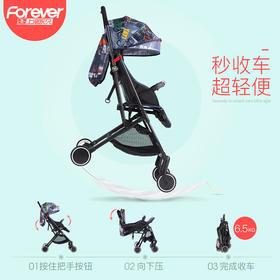 永久婴儿推车轻便折叠可坐躺儿童高景观超轻小便携式迷你一键收车