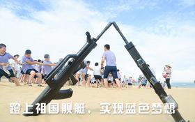 军事国防研学营•海陆空小战士