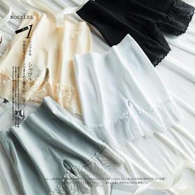 【夏季大促,买二送一,买四送二,依此类推~】黑科技银离子 蕾丝防走光安全裤花边三分裤打底裤两穿提臀美体内裤