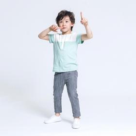 壹果Yiigoo 薄荷少年 亨利领有机棉短袖T恤