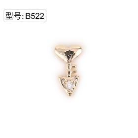 【美甲金属饰品】B522金底锆石水钻爱心钥匙金色弧面弧度