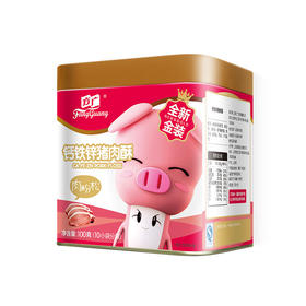 方广 儿童零食 肉松 钙铁锌猪肉酥肉粉松 100g(10小袋分装)招分销!可代发!