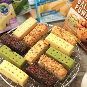 日本滨田饼干/4种口味可选