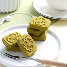 【清新不齁 茶香四溢】味BACK 西湖龙井糕 传统手工绿豆糕 低糖不腻无负担 200g