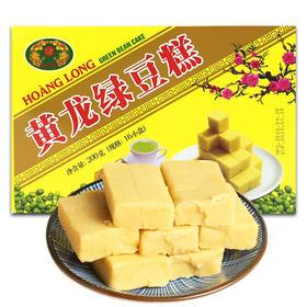越南黄龙绿豆糕200g