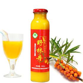 【野林丹沙棘汁300ml*8瓶】| 生榨工艺更健康,美味随时享