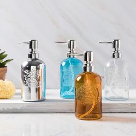 玻璃洗手液瓶子创意乳液瓶酒店卫生间洗发水按压分装空瓶 奈安