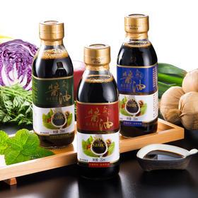 【买即送赠品】古龙天成 两年特调 /酿造 /黑豆酱油250ml*3