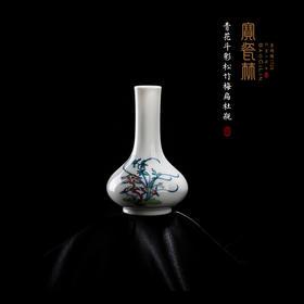 青花斗彩松竹梅扁杜瓶 粉红釉荸荠瓶 黄金甲荸荠瓶