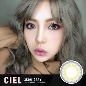 G&G CIEL夏尔硅水凝胶新款   灰色