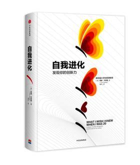 《自我进化》订全年杂志,免费赠新书)