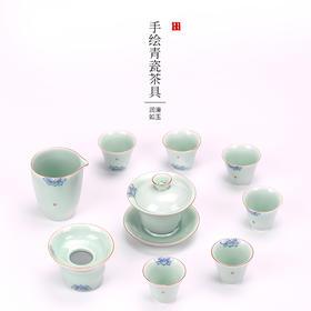 陶瓷茶具套装 青瓷功夫茶具套组 盖碗过滤网公道杯茶杯