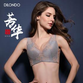 迪兰多 芳华系列 法式蕾丝全包,使胸部更加的丰满挺拔 咖啡因面料犹如人体第二层肌肤 2118052