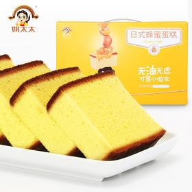 姚太太长崎蛋糕800g日式蜂蜜烘焙糕点早餐手撕面包整箱