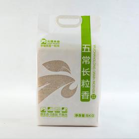 【米面粮油】五常丨长粒香米5kg/袋