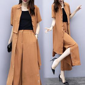 新款休闲时尚不规则衬衫阔腿裤气质两套装HMJ6126
