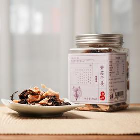 紫苏干姜 | 咸甜辛辣湖南原料腌制小食。