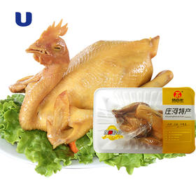 大连特产熟鸡即食 庄河大骨鸡盐焗鸡