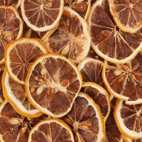 柠檬片 精选柠檬片 泡茶干片泡水柠檬水果茶散装袋装花茶 精装40g-820014