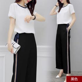 夏季新款韩版阔腿裤两件套休闲宽松大码显瘦洋气套装YZ8110