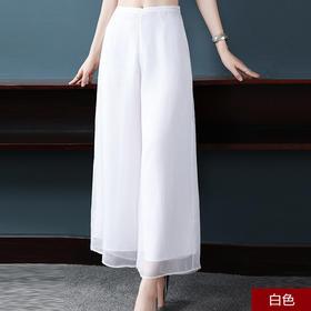 复古港味东风纱文艺百搭仙气阔腿裤仙气阔腿裤OG9898