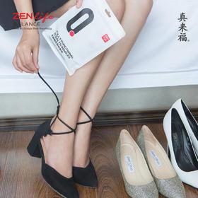 【防磨脚神器】隐形鞋贴套装,超强防磨,无痕隐形,柔软亲肤透气,可反复使用