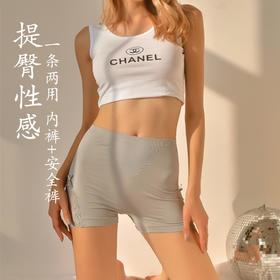 安芳维丝  一条两用=安全裤+内裤,夏季必备的蕾丝薄款平角打底裤 防走光 12258040