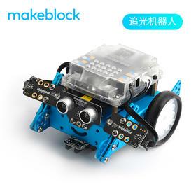 makeblock声光编程机器人 青少年益智学习遥控机器人