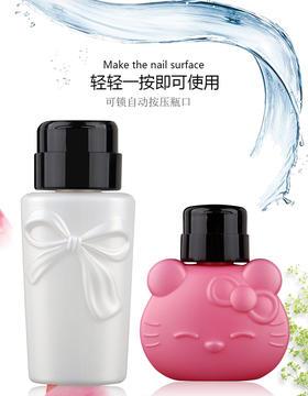 清洁液 卸甲水按压瓶 空瓶