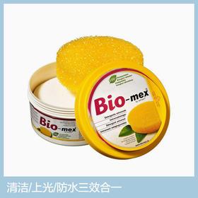 【德国原装进口 】碧美/Bio-mex多功能清洁膏   清洁+上光+防水