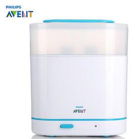 新安怡/AVENT 三合一电子蒸汽消毒锅