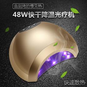 美甲48W智能感应双光源光疗机 指甲led光疗烤灯烘干机美甲灯工具