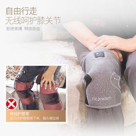 飞乐思丨元气恢复护膝带
