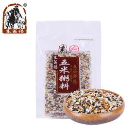 塞翁福杂粮粥 八宝粥原料组合含黑米粗粮 精装400g-820048