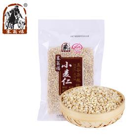 塞翁福小麦仁 农家麦仁去皮小麦仁大麦米粗粮杂粮粥五谷杂粮 精装400g-820027