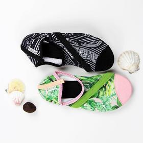FITKICKS 儿童/女士/男士系列  超轻弹力鞋