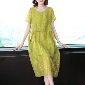 新款名媛气质时尚宽松碎花中长款连衣裙HMJ5225