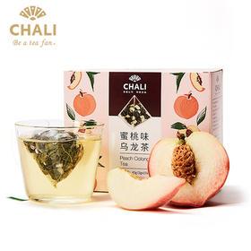 CHALI茶里 | 蜜桃乌龙茶 (15包三角袋泡茶)