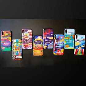 人民网 陪你看世界 独家手机壳 iPhone Xs/X/7/8/7P/8P/6/6s/6P/6sP 全包边保护套 11款