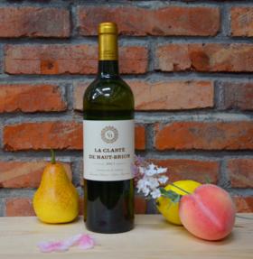 【周周惠】La Clarte de Haut-Brion 2013 克兰特侯伯王干白葡萄酒